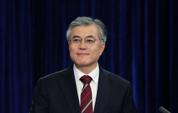 Photo of South Korean President Moon Jae-In
