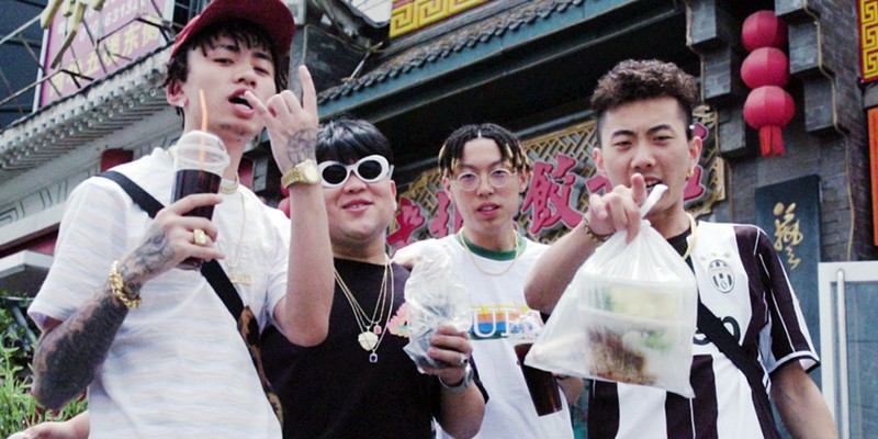 Photo of Higher Brothers