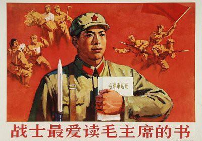 Image of CCP propaganda