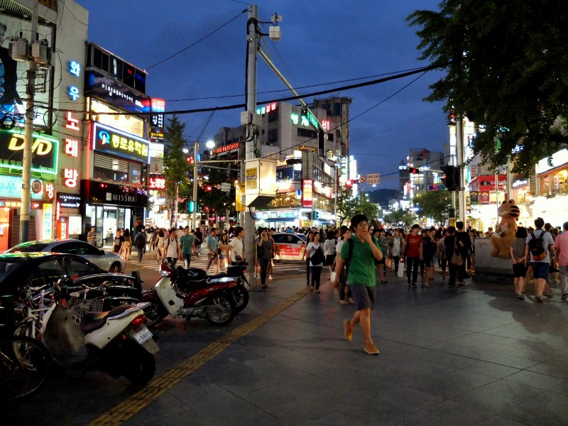 Photo of Sinchon, Seoul