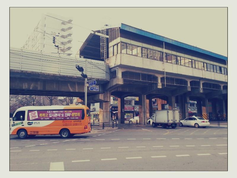 Photo of Jamsilnaru Station, Seoul