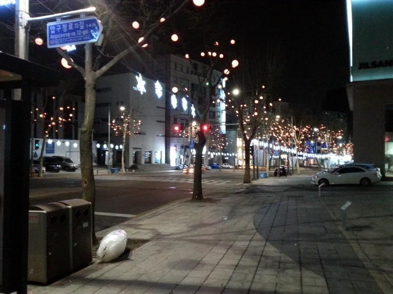 Photo of Apgujeong, Seoul
