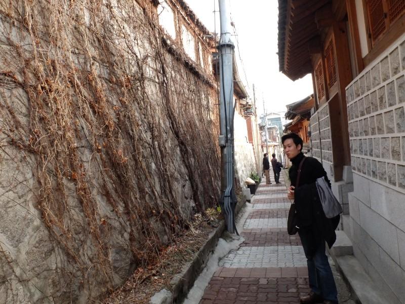 Photo of Oxford Kondo in Seoul, Korea