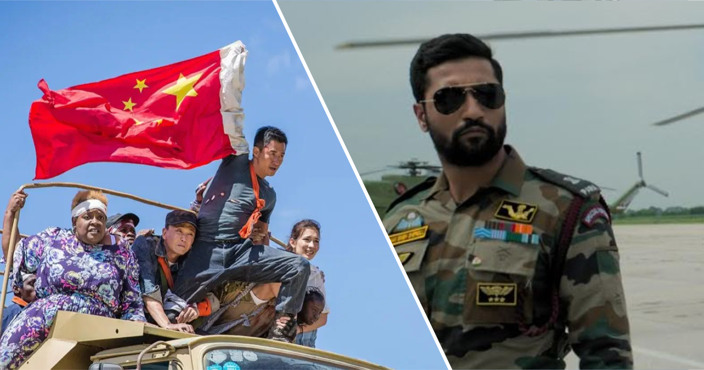 planamag.com: The Entertaining Dead-End of Ultra-Nationalism — On Wolf Warrior 2 and Uri: The Surgical Strike